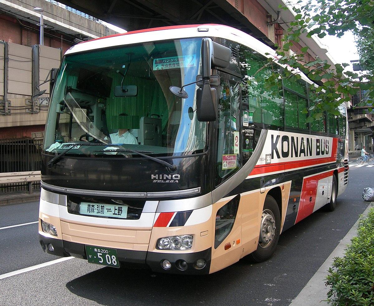 Kōnan Bus Company - Wikipedia