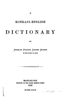 Konkani-English Dictionary (1885).djvu