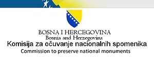 Commission to preserve national monuments of Bosnia and Herzegovina - Image: Kons gov ba logo