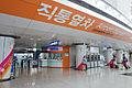 Korail ar incheon int'l airport sta 01.JPG