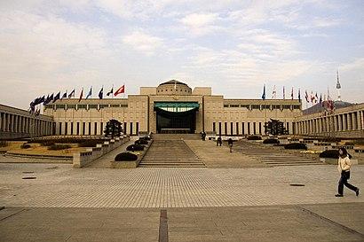 대중 교통으로 용산전쟁기념관 에 가는법 - 장소에 대해