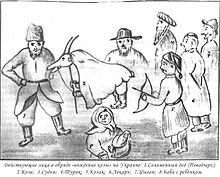 Что по македонскому поверью нельзя сделать с козой