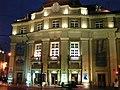 Kraków - filharmonia - panoramio.jpg