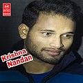 Krishna Nandan.jpg