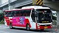 Kumgang Express 1080.jpg