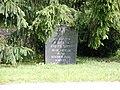 Kupiškio žydų pirmosios senosios kapinės1.jpg