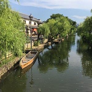 Kurashiki - Kurashiki Canal Area