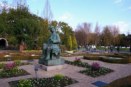 Kurashiki Tivoli Park paper-cutting garden