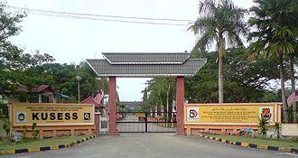 SMS Kuala Selangor - Main entrance of KUSESS