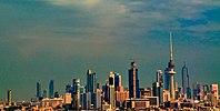 Ciudad de Kuwait
