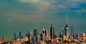 Liberation Tower (Kuwait) - Image: Kuwait City cropped