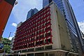 Kwong Loong Tai Building (blue sky).jpg