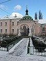 Kyiv Pokrova Monastery - Hospital.jpg