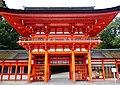 Kyoto Shimogamo-jinja Romon 7.jpg