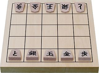 Kyoto shogi modern shogi variant, invented by Tamiya Katsuya in 1976, played with a reduced number of pieces on a 5×5 board; the pieces alternately promote and demote with every move, and the promotion values are entirely different from standard shogi