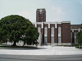 285px-Kyoto_University.jpg
