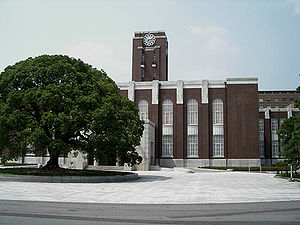 Kyoto University, one of the most prestigious ...