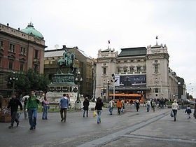 Image illustrative de l'article Place de la République (Belgrade)