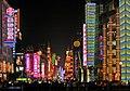 La rue de Nankin (Shanghai, Chine) (40031557742).jpg