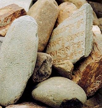 Mani stone - Mani stones in Ladakh, India.