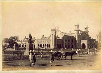 Punjab and Haryana High Court - Lahore High Court building, c. 1880s.