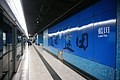 Lam Tin Station 2014 04 part2.JPG