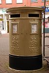 Leek gold postbox (front) 29-09-2012.JPG