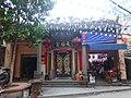 Leizhou - old city - P1590169 - Tianhou Gong.jpg