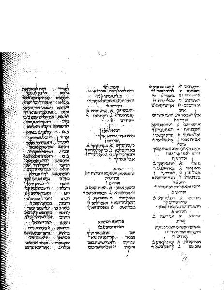 File:Leningrad-codex-25-mesorah.pdf