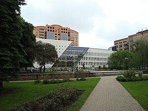 Donetsk National Technical University - Image: Library Mining University