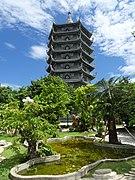 Linh Ung Pagoda 19.jpg