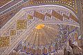 Lintérieur du Gour Emir (Samarcande, Ouzbékistan) (5640071002).jpg
