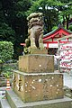 Lion 2 of 2 - Enoshima, Japan - DSC07625.jpg