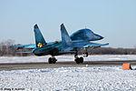 Lipetsk Air Base (436-16).jpg