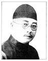 Liu Zhilu.jpg