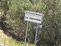 Località Zalarmichello - Montauro (2020).jpg