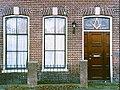 Logegebouw Willem Frederik Karel.jpg