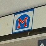 LogoMetroLx(1980s).JPG
