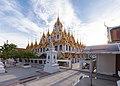 Loha Prasat Wat Ratchanatda.jpg