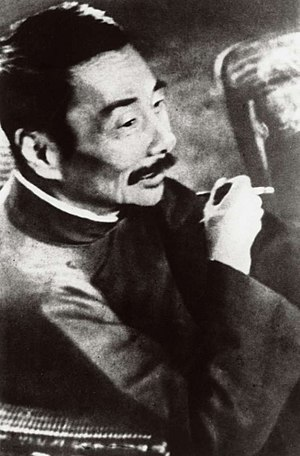 The Golden Era (film) - Image: Lu Xun 1936