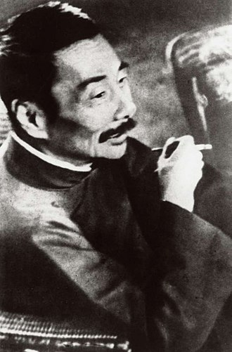 The Golden Era (film) - Image: Lu Xun 1936