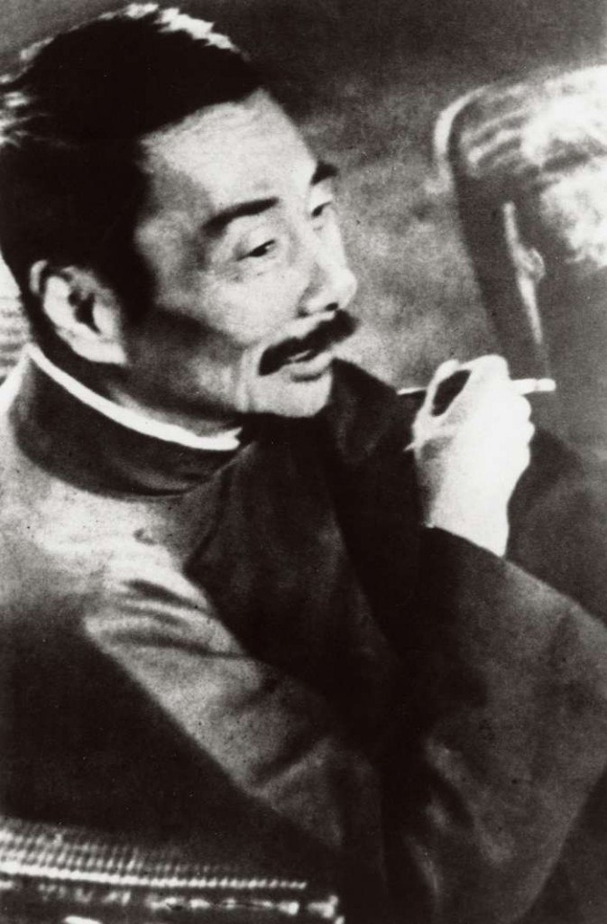 Lu Xun 1936