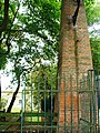 Lubostroń, ogrodzenie, ok. 1800 - ogrodzenie.JPG