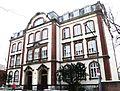 Städtische Grundschule