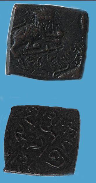 Lunavada - Copper Lunavada coin of Wakhat Singhu