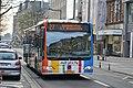 Luxembourg Bus AVL 264 Ligne 27.jpg