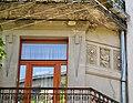 Lviv Vyszenskogo 13 DSC 0014 46-101-0153.jpg