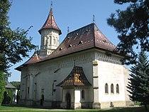 Mănăstirea Sfântul Ioan cel Nou1.jpg