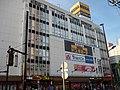 MEGA Don Quijote Musashi-Koganei ekimae Store.jpg