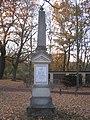 MKBler - 336 - Kriegerdenkmal (Dölitz).jpg
